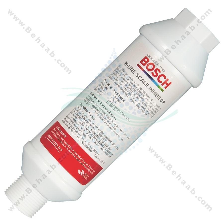تصویر رسوب گیر لباسشویی و ظرفشویی بوش اورجینال ا In-line Scale Inhibitor Filter Bosch In-line Scale Inhibitor Filter Bosch