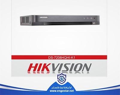 عکس ضبط کننده ویدئویی تحت شبکه هایک ویژن مدل DS-7208HQHI-K1 HIKVISION DS-7208HQHI-K1 DVR ضبط-کننده-ویدیویی-تحت-شبکه-هایک-ویژن-مدل-ds-7208hqhi-k1