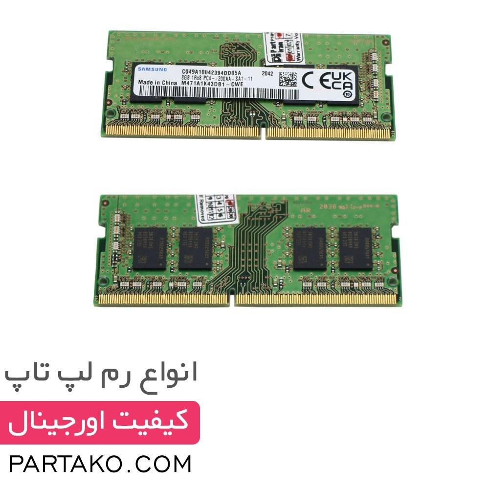 تصویر رم لپ تاپ 8 گیگابایت سامسونگ RAM Samsung 8GB DDR4 3200
