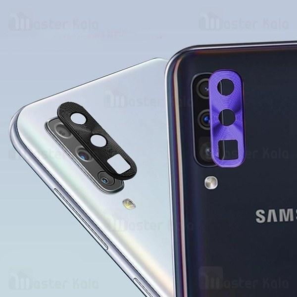 محافظ لنز فلزی دوربین موبایل سامسونگ Samsung Galaxy A50 / A70 Alloy Lens Cap |