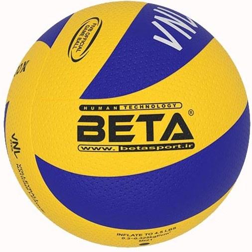توپ والیبال چرمی بتا مدل PVL۶۰۰۰x