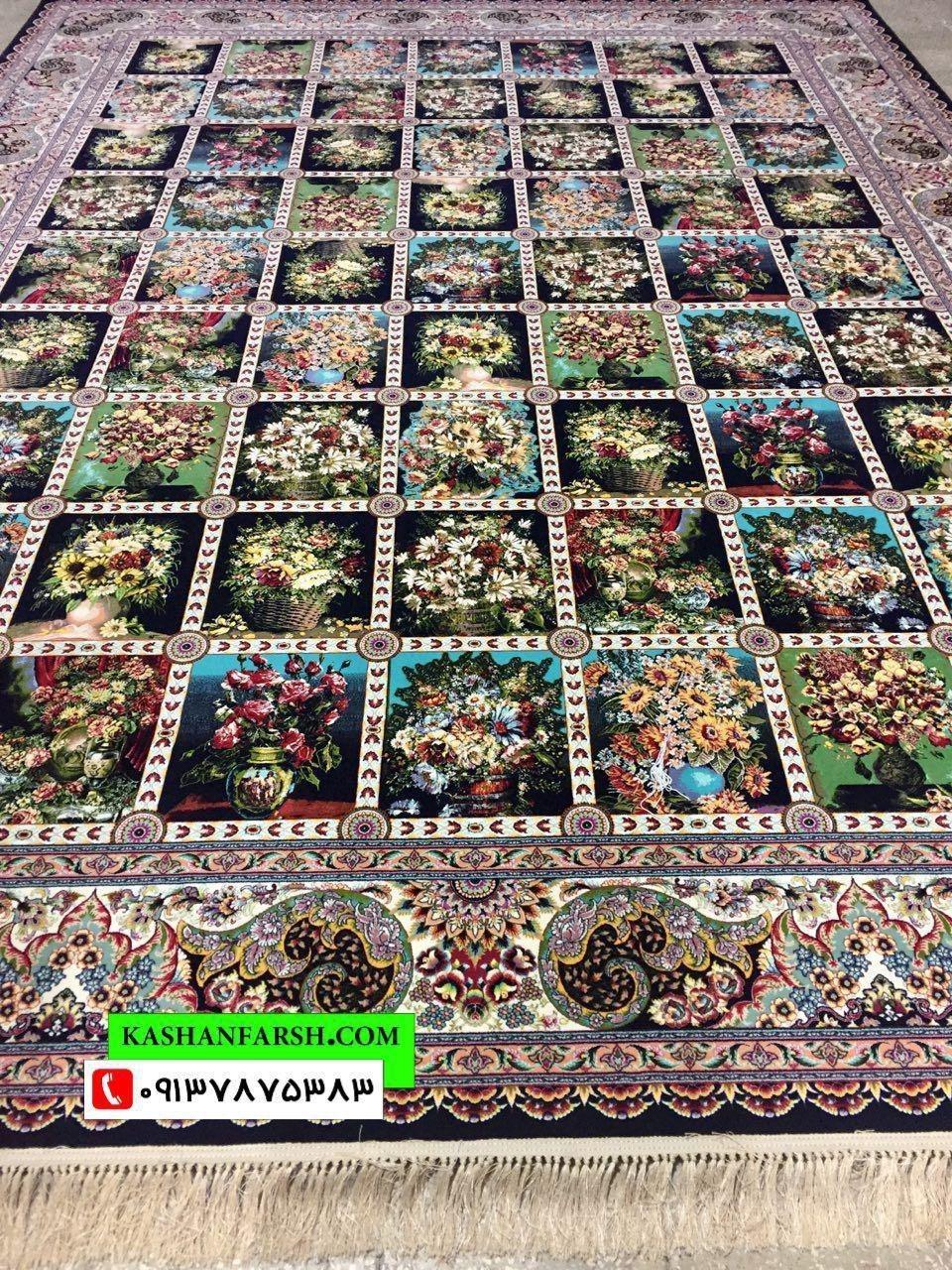 فرش ماشینی خشتی گل (1200 شانه)
