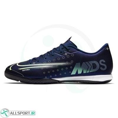 کفش فوتسال نایک مرکوریال ویپور Nike Mercurial Vapor 13 Academy Mds Ic M CJ1300-401
