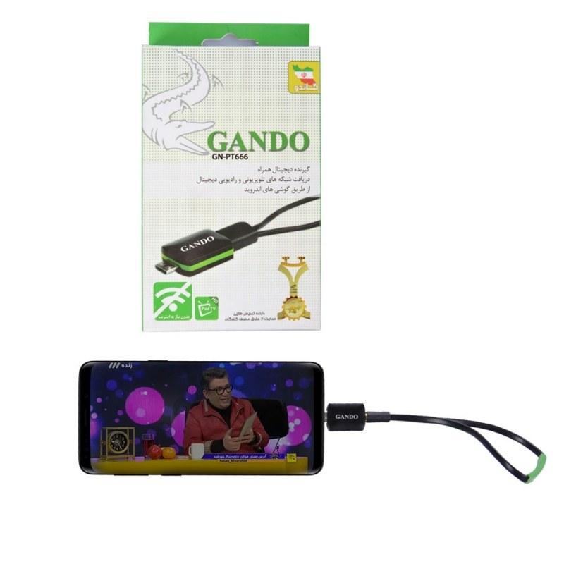 تصویر گیرنده دیجیتال همراه گاندو مدل Pad TV GN-PT666
