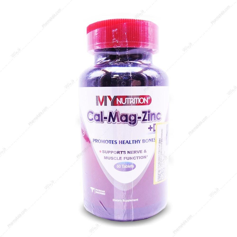 تصویر قرص کلسیم منیزیم، زینک + ویتامین D مای نوتریشن 60 عددی