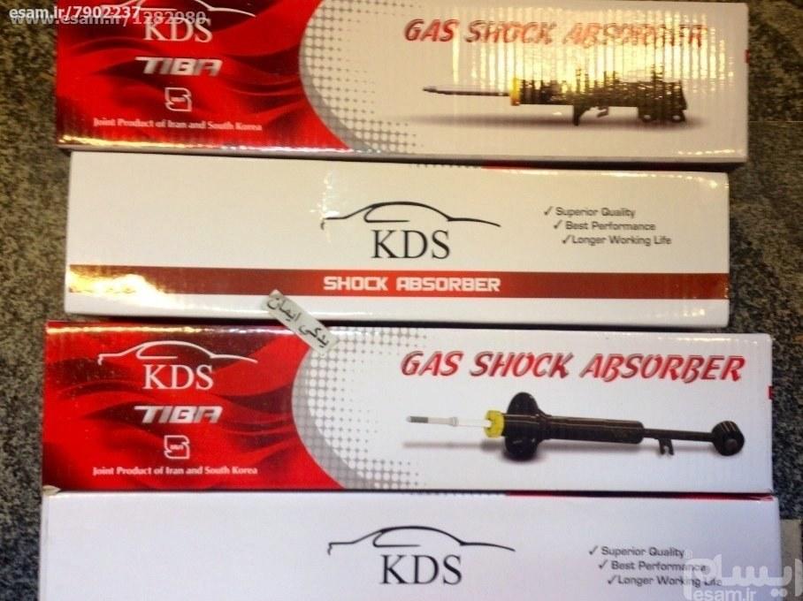 عکس کمک کامل تیبا جلو و عقب - KDS  کمک-کامل-تیبا-جلو-و-عقب-kds