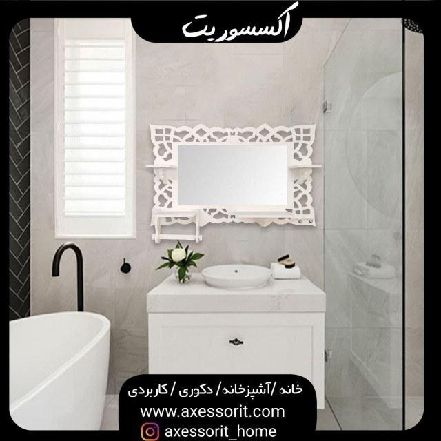 تصویر شلف سرویس آینه حمام و دستشویی طرح یاقوت