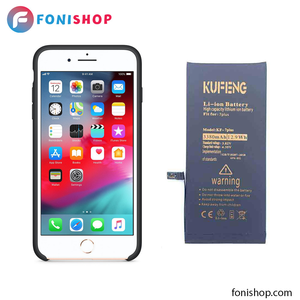 main images باتری تقویت شده کوفنگ(kufeng) آیفون 7 پلاس iPhone 7 plus