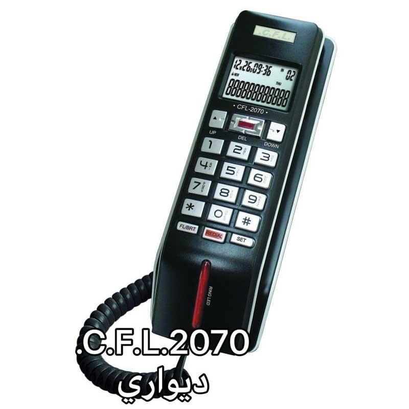 تصویر تلفن رومیزی سی اف ال CFL 2070 C.F.L.2070 telephone
