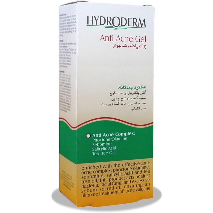 ژل آنتی آکنه هیدرودرم Hydroderm Anti Acne Gel