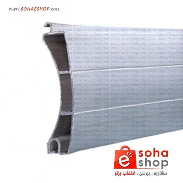 تصویر تیغه کرکره برقی آلومینیوم دو پل 10 سانتی متری