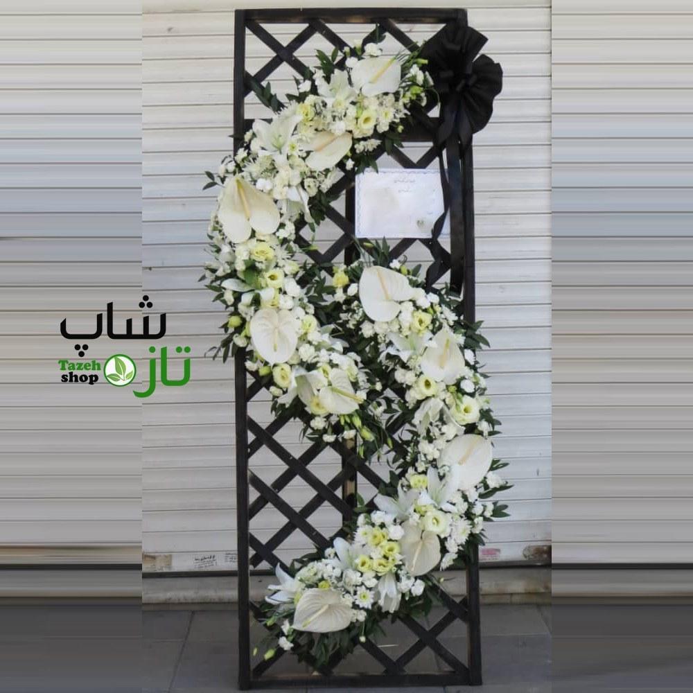تصویر تاج گل ترحیم طرح خاص (ارسال تاج گل به تهران و کرج)