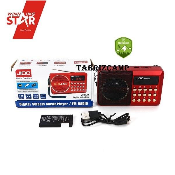 رادیو اسپیکر رم و فلش خور Jioc h066ur | خرید رادیو اسپیکر جیبی جوک