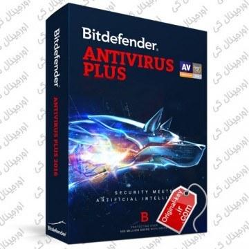آنتی ویروس اورجینال Bitdefender Antivirus Plus 2020 |