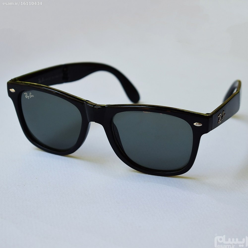 ☆ Ray Ban ☆ عینک دودی فوق العاده زیبا و جذاب ☆ سه مفصل از سه قسمت قابلت خم شدن دارد ☆ | عینک Ray Ban