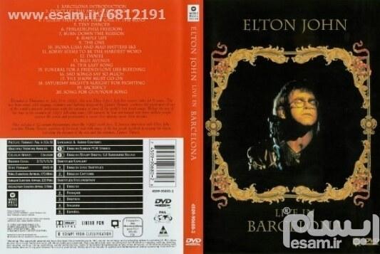ELTON JOHN - Live in Barcelona | یک حلقه DVD تصویری قابدار