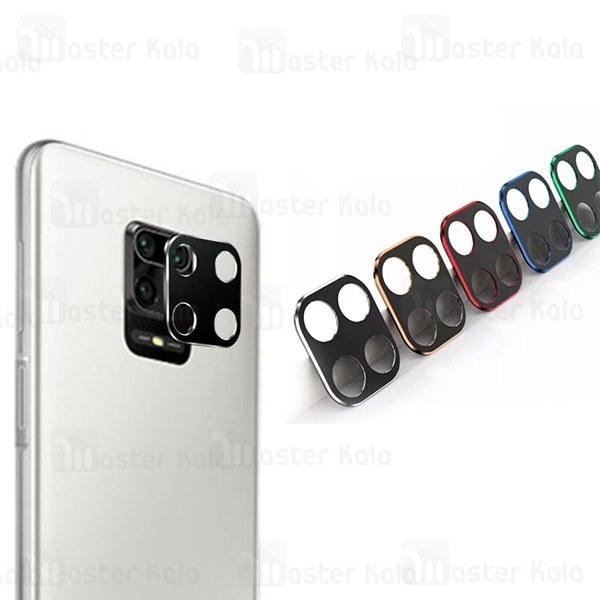 image محافظ لنز فلزی دوربین موبایل Xiaomi Redmi Note 9 / Redmi 10X 4G Metal Lens