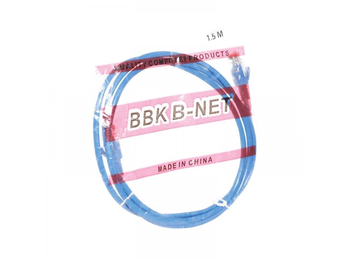 کابل شبکه CAT5 برند BBK طول 1.5 متر