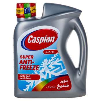 ضدیخ خودرو کاسپین مدل Super Anti Freeze حجم 1.78 لیتر | Caspian Super Anti Freeze Car Antifreeze 1.78L
