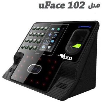 دستگاه حضور و غیاب uface-102