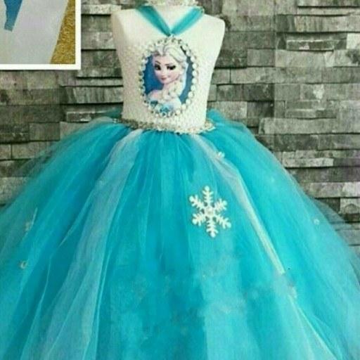 لباس السا لاکچری