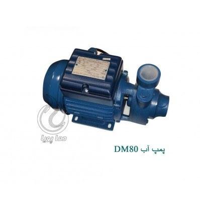 تصویر پمپ آب محیطی دیزل ساز مدل DM80 مدل DM80