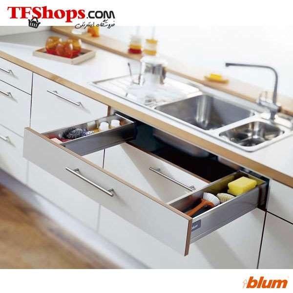ریل 30 کیلویی زیر سینکی کوتاه تاندم باکس  بلوم | Blum Sink cabinet M height