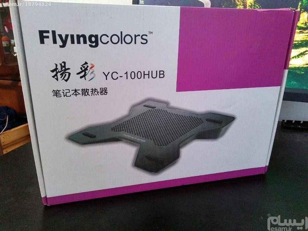 کول پد FLYING COLORS YC-100