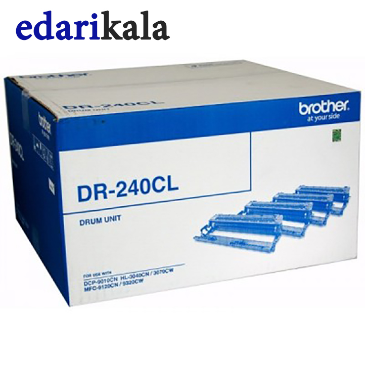 main images درام DR-240CL برادر Brother DR-240CL Drum