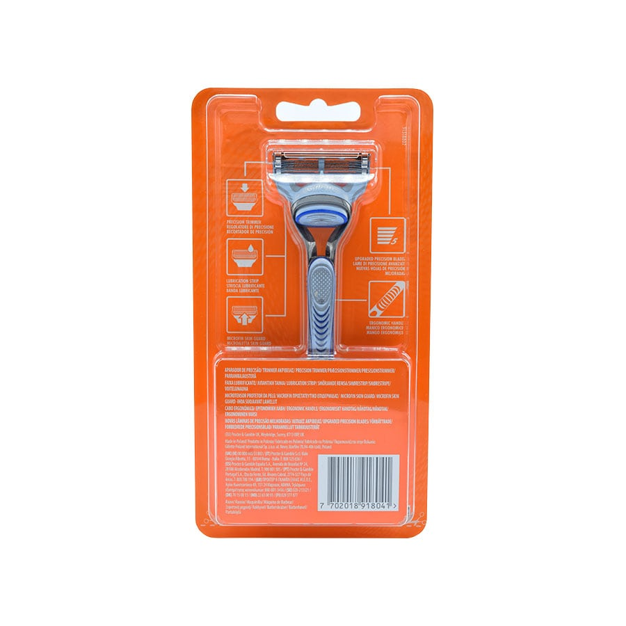 Gillette Fusion 5 Blades With 2 razors