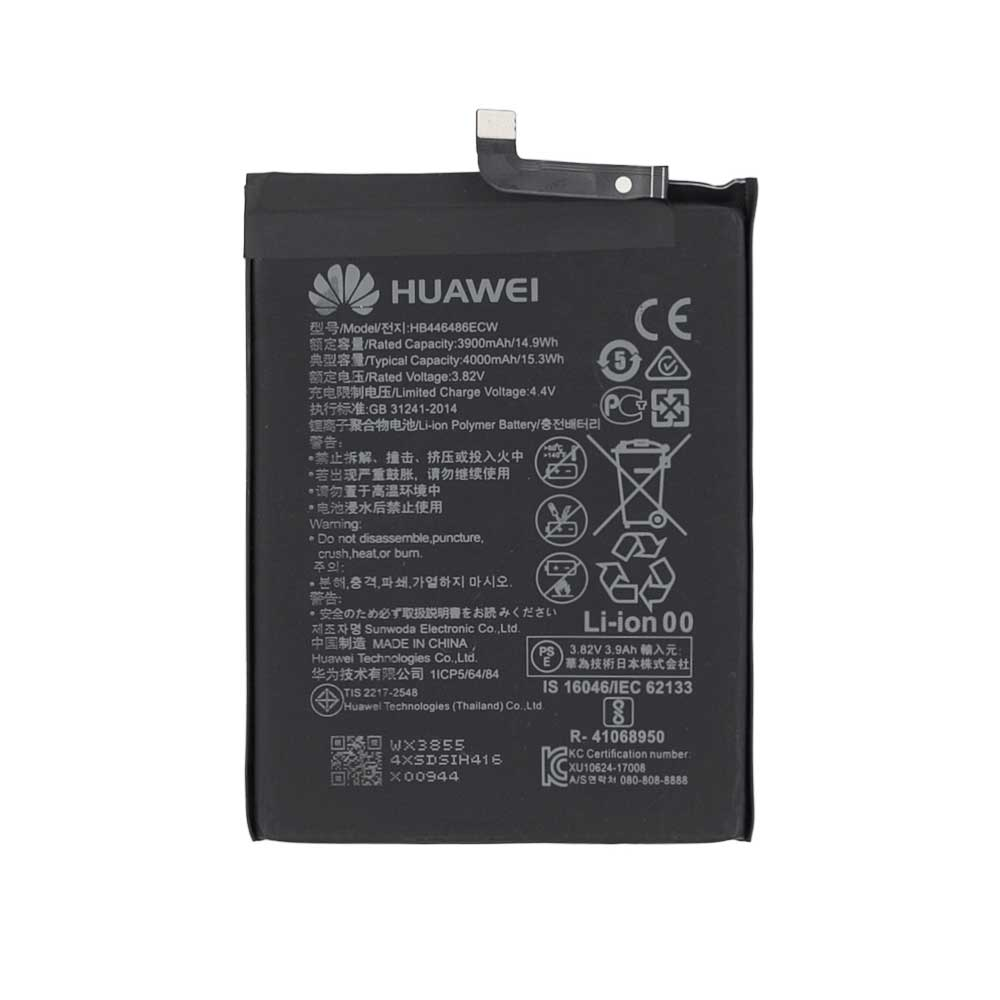 تصویر باتری اصلی گوشی هوآوی Huawei Y9s
