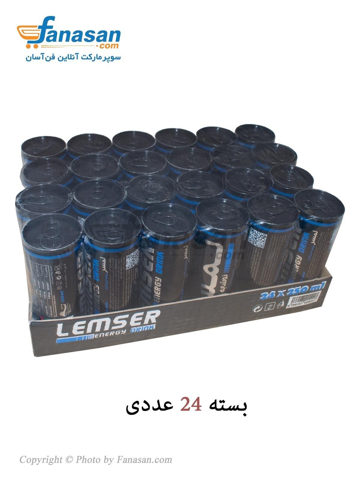 بسته 24 عددی نوشیدنی انرژی زا لمسر گازدار 250 میلی لیتر | Lamser drink energy 250 ml