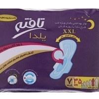عکس نوار بهداشتی بالدار تافته طرح یلدا با رویه کتانی ویژه شب 7 عددی  نوار-بهداشتی-بالدار-تافته-طرح-یلدا-با-رویه-کتانی-ویژه-شب-7-عددی