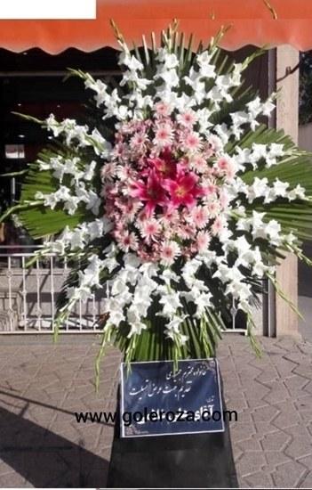 تصویر تاج گل ترحیم سهند در اصفهان