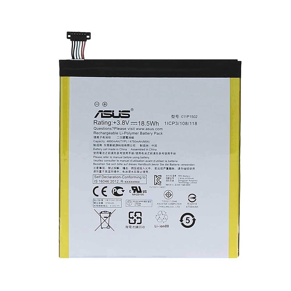 تصویر باتری اصلی تبلت ایسوس Asus Zenpad 10 Z300C