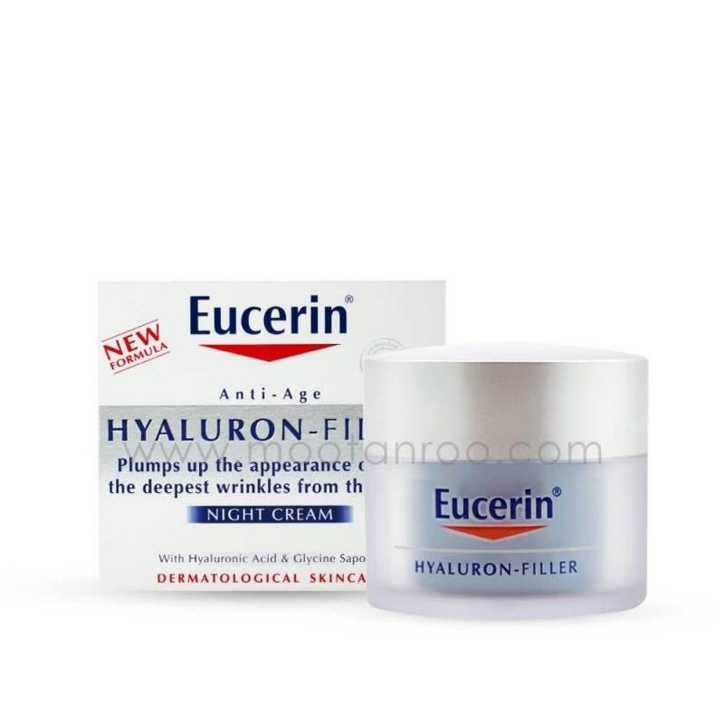 کرم ضد چروک شب مناسب پوست خشک اوسرین 50 میل Hyaluron Filler