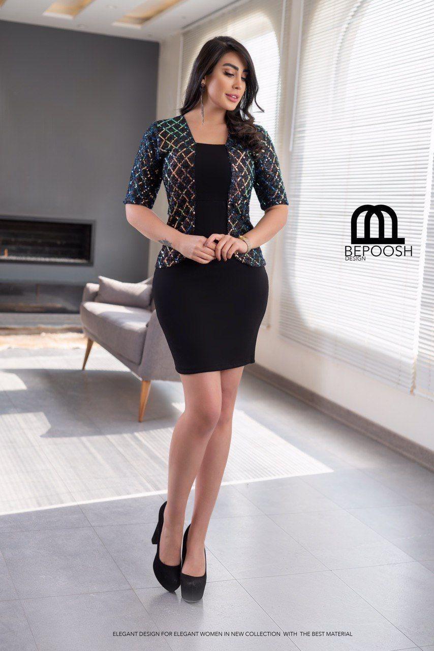 لباس مجلسی بپوش مدل آشا