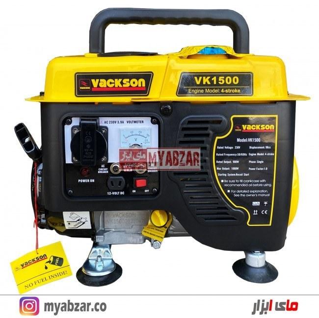 تصویر موتور برق واکسون 1000 وات مدل VACKSON VK1500