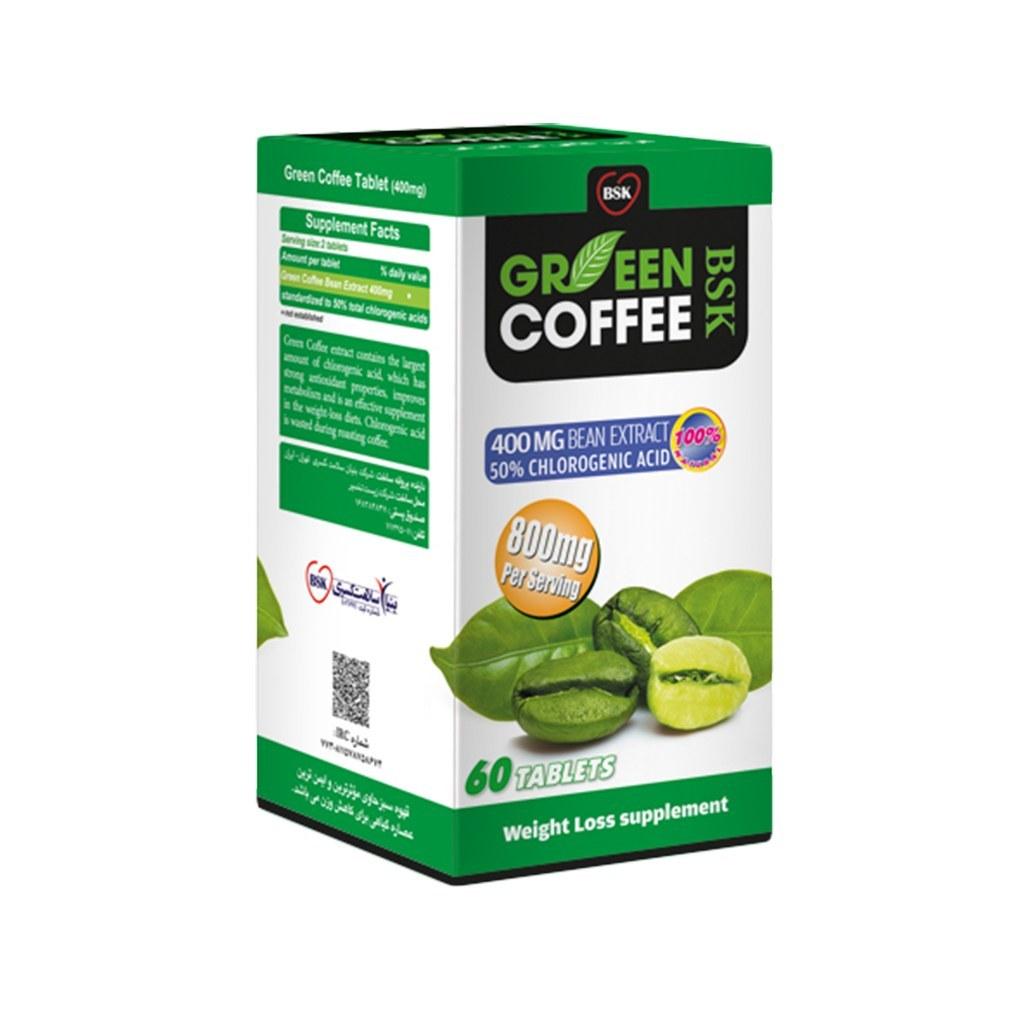 تصویر قرص گرین کافی بی اس کی ۶۰ عددی ا BSK Green Coffee 60 Tabs BSK Green Coffee 60 Tabs