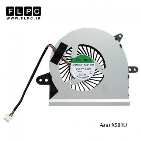 تصویر فن لپ تاپ ایسوس X501U چهار سیم Asus X501U Laptop CPU Fan