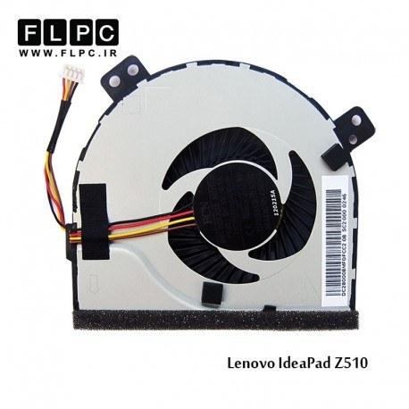 تصویر فن لپ تاپ لنوو Z510 چهارسیم Lenovo IdeaPad Z510 Laptop CPU Fan