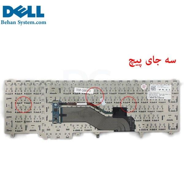 تصویر کیبورد لپ تاپ Dell بدون بک لایت بدون موس مدل Latitude E5520 به همراه لیبل کیبورد فارسی جدا گانه
