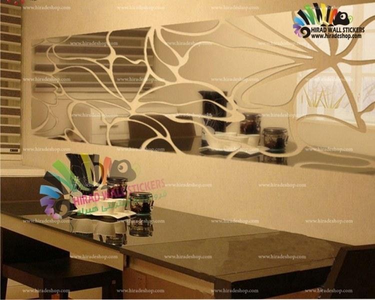 آینه دکوراتیو و تزئینی طرح گل کد hpa030