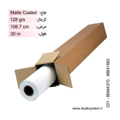 main images رول کوتد 128 گرم عرض 106.7 سانتی متر