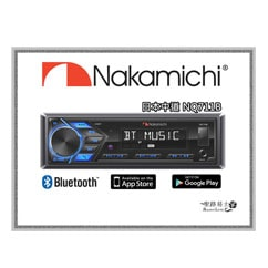تصویر رادیو پخش بلوتوث دار ناکامیچی Nakamichi NQ711B ا رادیو پخش بلوتوث دار ناکامیچی Nakamichi NQ711B رادیو پخش بلوتوث دار ناکامیچی Nakamichi NQ711B
