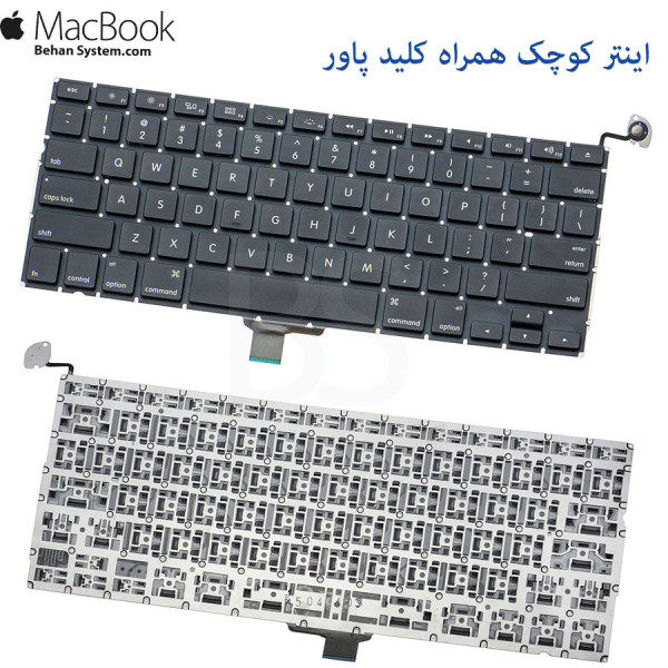 "main images کیبورد مک بوک پرو A1278 سیزده اینچی مدل MB467 Keyboard MacBook Pro 13"" A1278 (Late 2008) MB467"