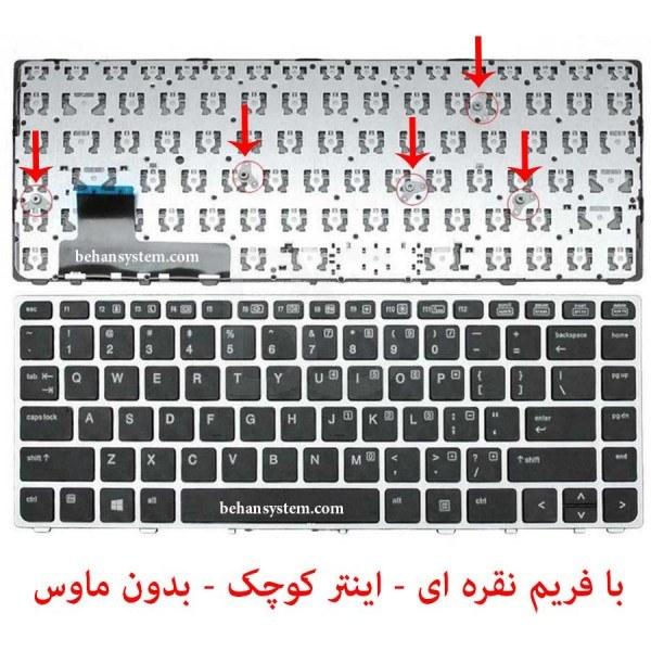 تصویر کیبورد لپ تاپ HP EliteBook Folio 9470m