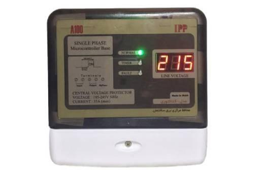 تصویر محافظ برق - محافظ مرکزی برق ساختمان IPP