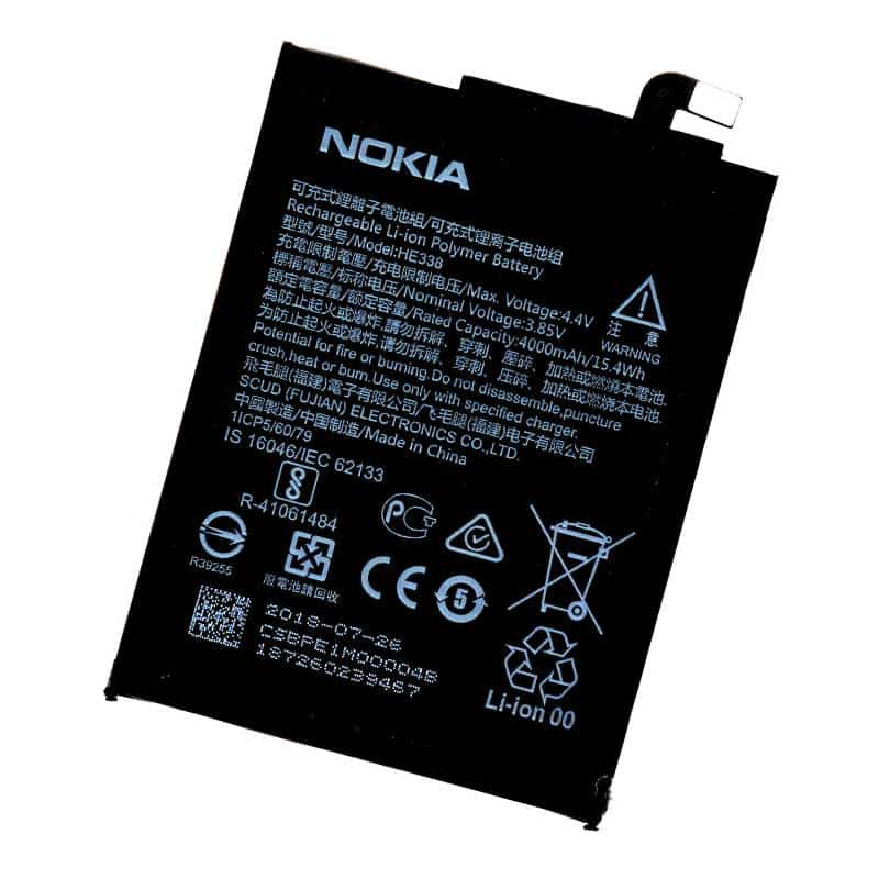Nokia  2 HE338 Battery