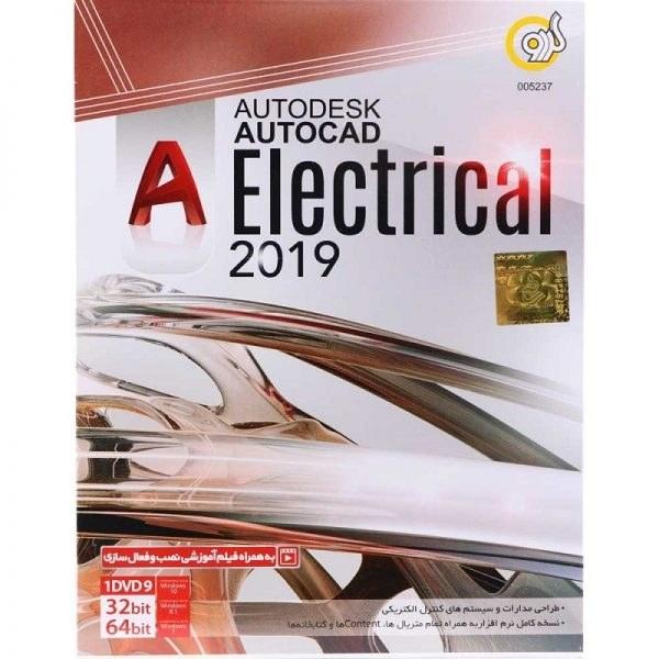 مجموعه نرم افزاری Autodesk Autocad 2019 | Autodesk Autocad 2019